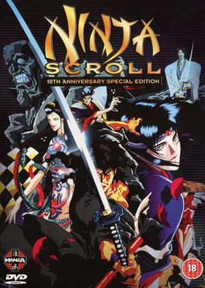 Ninja Scroll Online DVD Rental