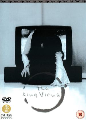 The Ring Virus Online DVD Rental