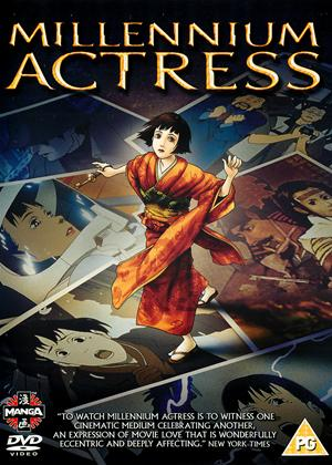 Rent Millennium Actress (aka Sennen joyû) Online DVD Rental