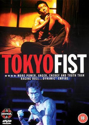 Rent Tokyo Fist Online DVD Rental