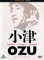The Ozu Collection: Late Spring Online DVD Rental