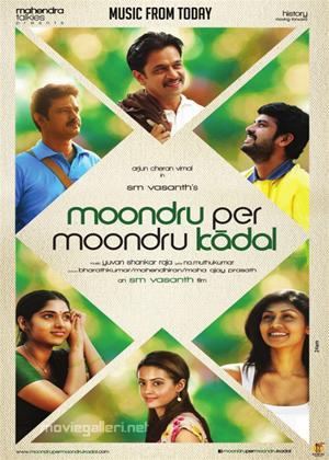 Moondru Per Moondru Kaadhal Online DVD Rental