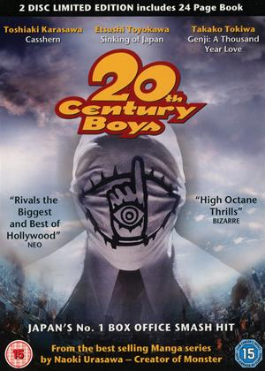 20th Century Boys: Part 1 Online DVD Rental