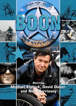 Boon Online DVD Rental