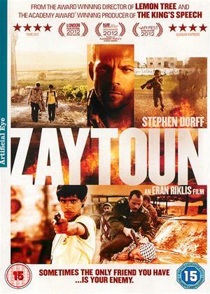 Zaytoun Online DVD Rental
