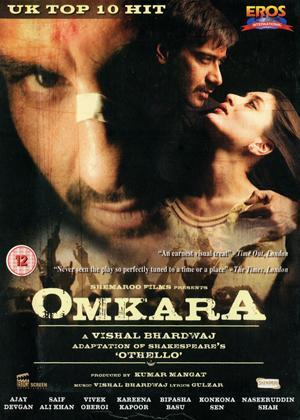 Omkara Online DVD Rental