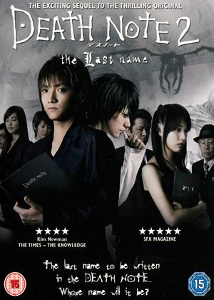 Rent Death Note 2: The Last Name Online DVD Rental