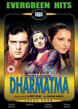 Rent Dharmatma Online DVD Rental