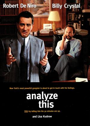 Analyze This Online DVD Rental