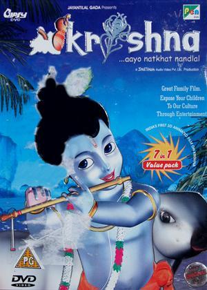Krishna Online DVD Rental