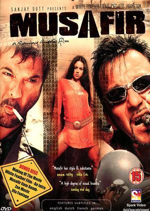 Musafir Online DVD Rental