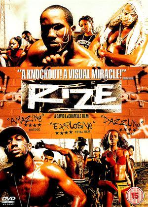 Rize Online DVD Rental