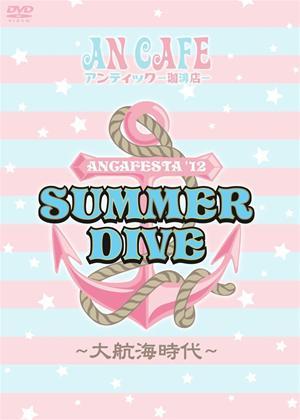 Rent An Cafe: Ancafesta 2012: Summer Dive Online DVD Rental