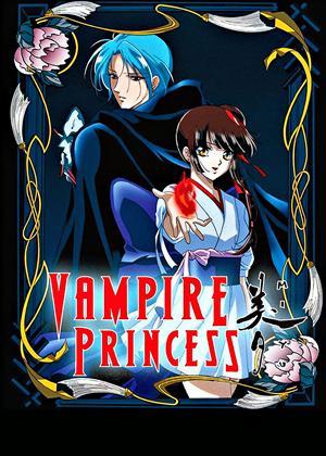 Vampire Princess Miyu Online DVD Rental