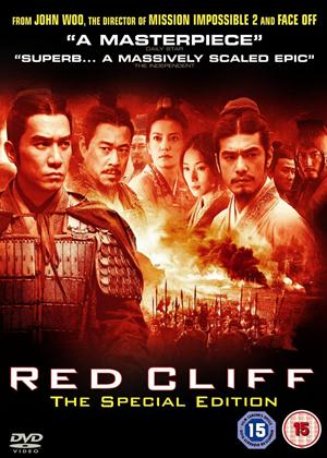 Red Cliff 2 Online DVD Rental