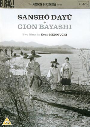 Sansho Dayu Online DVD Rental
