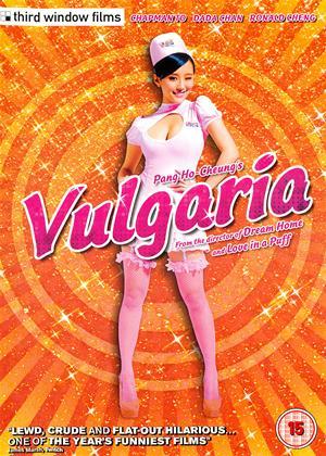 Vulgaria Online DVD Rental