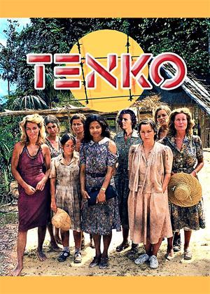 Tenko Online DVD Rental
