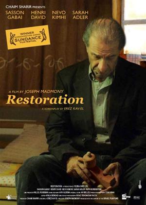 Restoration Online DVD Rental