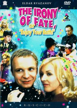 Irony of Fate, or Enjoy Your Bath! Online DVD Rental