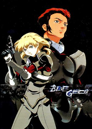 Blue Gender Online DVD Rental