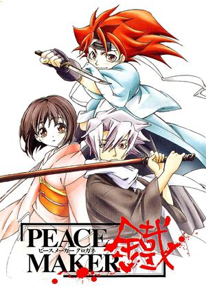 Peacemaker Series Online DVD Rental