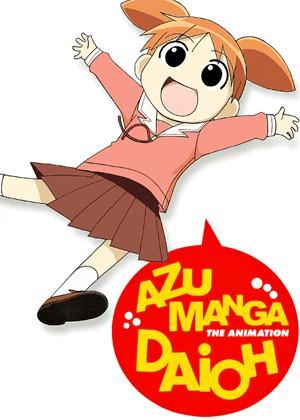 Azumanga Daioh Online DVD Rental