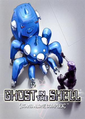 Ghost in the Shell Series Online DVD Rental
