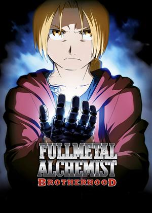 Full Metal Alchemist Brotherhood Online DVD Rental