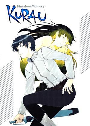 Kurau Online DVD Rental