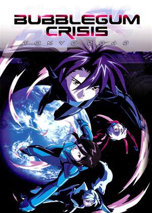 Bubblegum Crisis Tokyo 2040 Online DVD Rental
