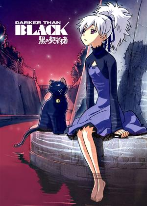 Darker Than Black Online DVD Rental