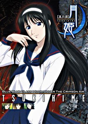 Tsukihime Lunar Legend Online DVD Rental
