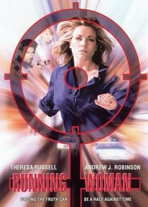 Running Woman Online DVD Rental