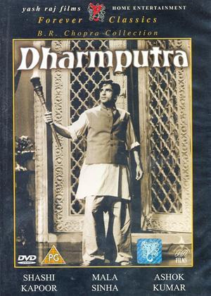 Dharmputra Online DVD Rental