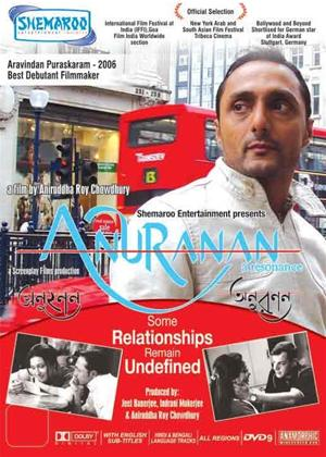 Rent Anuranan Online DVD Rental