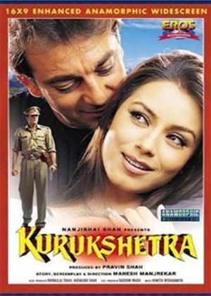 Rent Kurukshetra Online DVD Rental