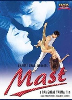 Rent Mast Online DVD Rental