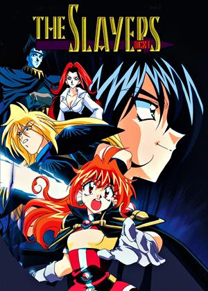 The Slayers Next Online DVD Rental