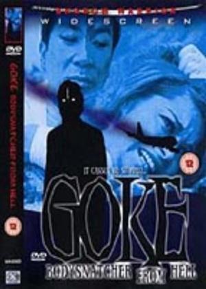 Rent Goke: Bodysnatcher from Hell Online DVD Rental