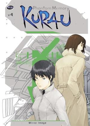 Rent Kurau: Phantom Memory: Vol.4 Online DVD Rental