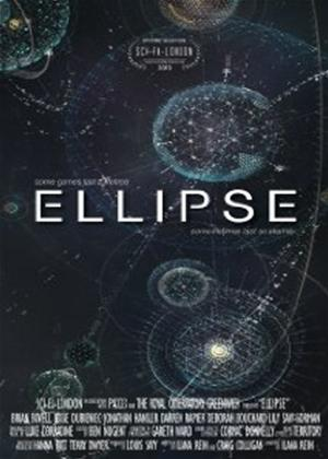 Ellipse Online DVD Rental