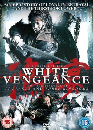 White Vengeance Online DVD Rental