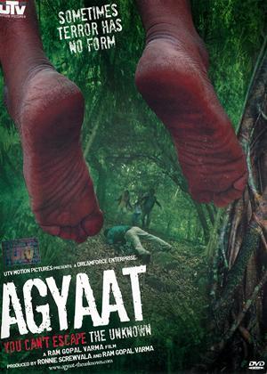 Agyaat Online DVD Rental