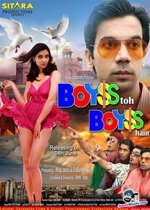 Boyss Toh Boyss Hain Online DVD Rental