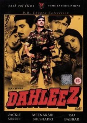 Rent Dahleez Online DVD Rental