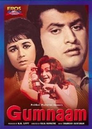 Gumnaam Online DVD Rental
