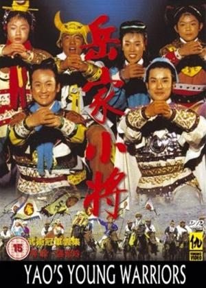 Rent Yao's Young Warriors Online DVD Rental