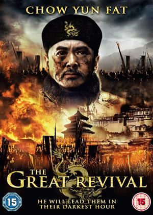 The Founding of a Republic II: The Great Revival Online DVD Rental