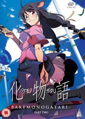 Rent Bakemonogatari: Part 2 Online DVD Rental